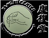 Kang Fu Acupuncture Center Logo